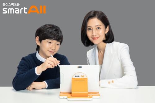 AI 스마트 학습 '웅진스마트올', 출시 한달만에 회원 1만명 넘어