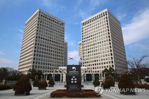 정무경 조달청장 혁신 시제품 생산 드론 제조업체 방문