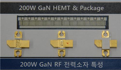 ETRI, 군사용 레이더에 쓰이는 고출력 전력소자 개발
