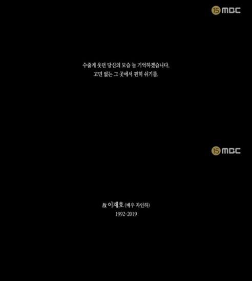 조여정의 KBS '99억의 여자' 8.7% 출발
