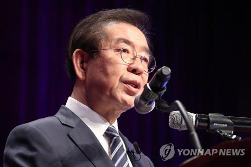 """박원순 """"서울, 진정한 세계 도시 되려면 한반도 평화 선결돼야"""""""