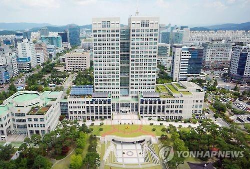 대전시민 9일부터  재난·사고 피해 때 최대 2천만원 보상