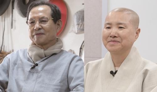 올해 문화유산 유공자에 박언곤·전영우 명예교수