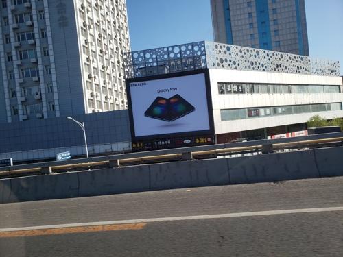 한중 사드 갈등 풀리나…한류스타 내년 중국 공연 추진