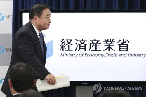 """日경산상 """"수출규제, 일본이 결정할 일…협의의제 아니다"""""""
