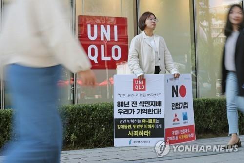 '갤럭시' 한국 100대 브랜드 9년째 1위…'유니클로'는 탈락 위기