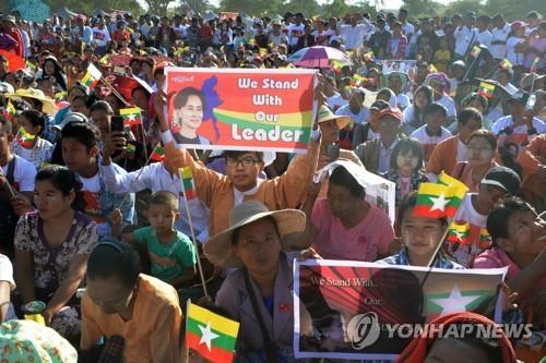 수치 고문, '로힝야 학살 피소' 미얀마 ICJ 재판에 직접 참석