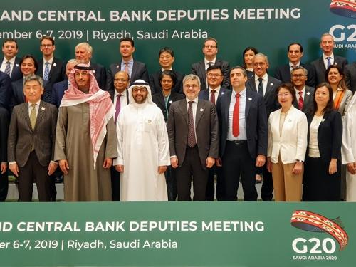 G20 재무차관·중앙은행부총재 회의…기회 접근성 제고 논의