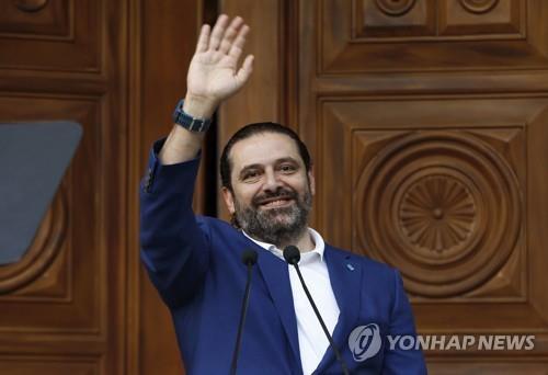 """레바논 수니파 지도자 """"하리리를 차기 총리로 지지"""""""