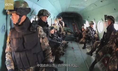 """中, 연일 신장 對테러 다큐 방영…""""서구, 테러엔 눈감아""""(종합)"""