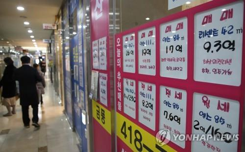 현정부 서울 아파트 실거래가 40% 올라…강북 상승폭 더 커