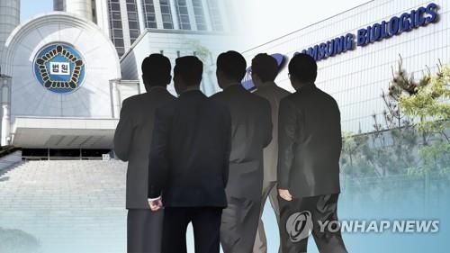 '삼바 증거인멸' 삼성 부사장 3명 징역 1년6개월∼2년 실형