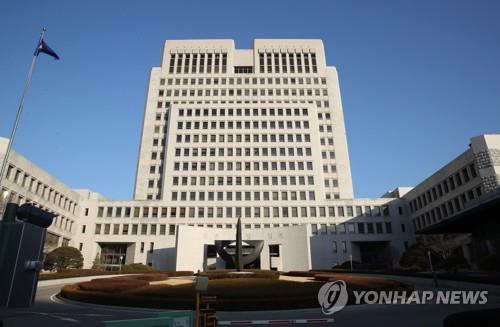 대법원, 이달 27일부터 가족관계 영문증명서 발급