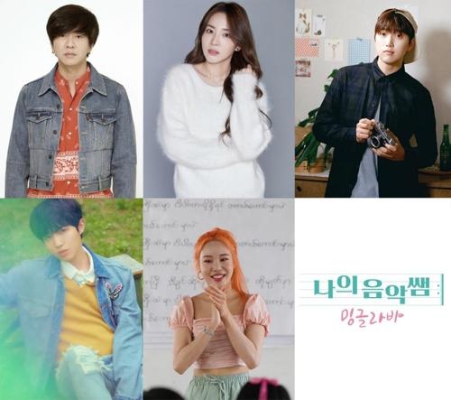 [방송소식] tvN '나의 첫 사회생활' 내달 첫방송 外