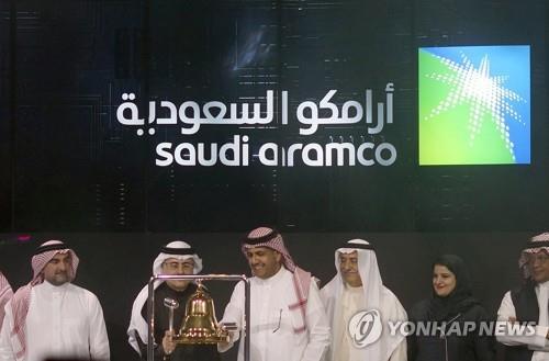 사우디 아람코, 주식거래 이틀째도 상한가…시총 2조달러 돌파