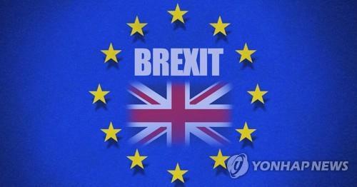"""""""브렉시트 불확실성 제거"""" EU, 영국 보수당 총선압승 환영"""