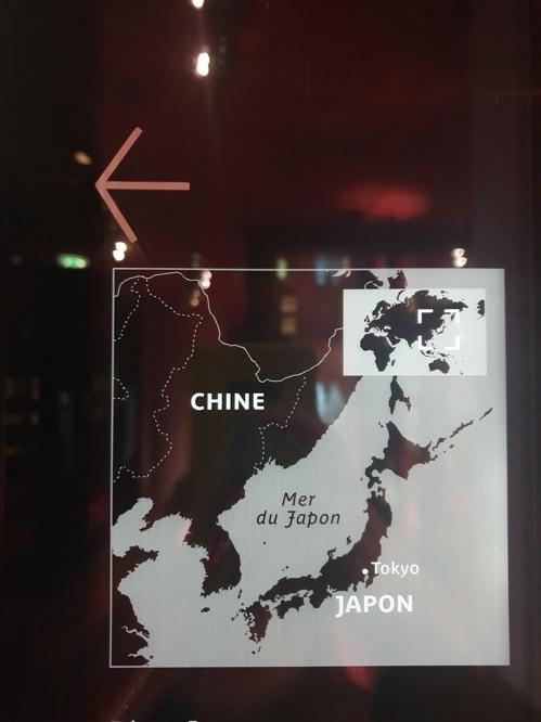 """""""佛국립인류사박물관, 한국을 중국 영토로 표기 오류"""""""
