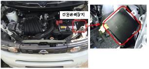 재규어·한국GM·닛산·BMW 등 20개 차종 제작결함 '리콜'