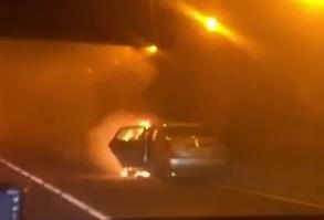 운행 중 차량 화재로 부산 구덕터널 통제