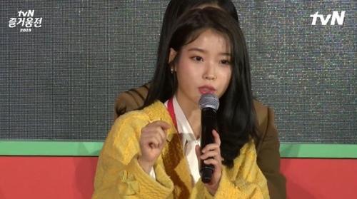 """아이유 """"장만월 SNS 계정, 아직 팔로우 많아"""""""