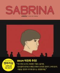 [만화신간] 헤디 라마, 가장 경이로운 배우