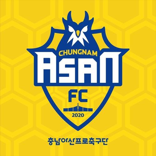 K리그2 아산무궁화, 충남아산으로 새 출발…엠블럼도 교체