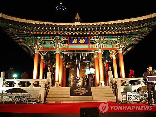 '희망·사랑·평화' 부산 용두산공원서 31일 시민의 종 타종