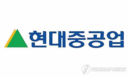 '선시공 후계약'…현대重 과징금 208억·한국조선해양 檢고발