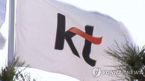 KT 차기 회장 선발 중반전 돌입…핵심은 전문성 넘어선 '비전'