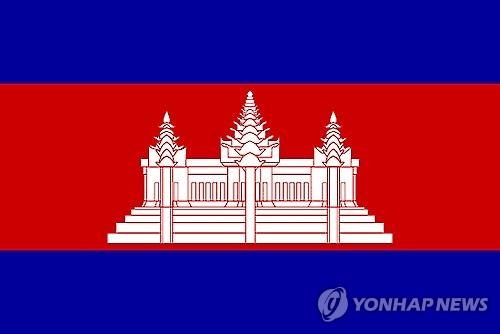 한·캄보디아 이중과세방지 협정…진출기업 세부담 낮춘다