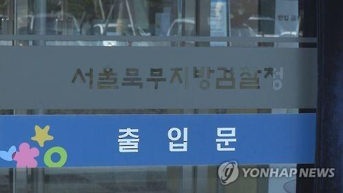 운동권 출신 태양광 사업가 허인회, 임금체불로 사전구속영장