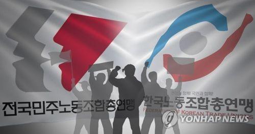 고공농성에 집단 난투극까지…전국 곳곳 양대노총 '밥그릇 싸움'