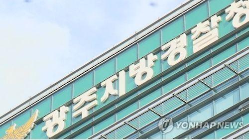 광주경찰 5·18 사료 발굴 본격화…TF 확대, 최소 3개월 활동