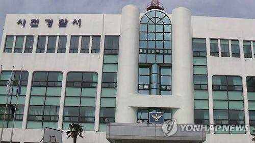 檢, '전 군사법원장·서장 금품수수 의혹' 사천경찰서 압수수색(종합)