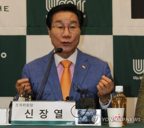 직원 채용 외압 혐의 신장열 전 울주군수 징역 1년 구형