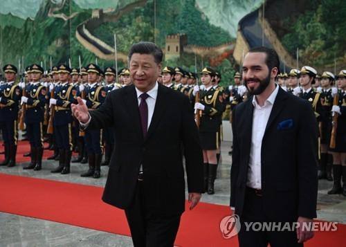 중국, 대만과 단교한 엘살바도르에 대형 인프라 투자 '선물'