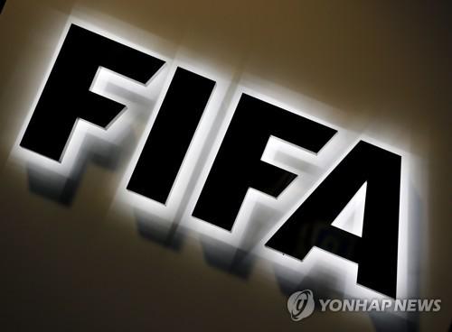 "FIFA ""올해 에이전트 수수료 수익 7천700억원…20%↑"""