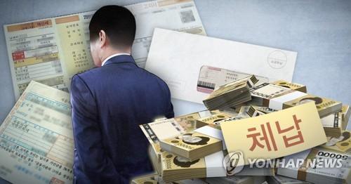 2억 체납자 은행 금고 열었더니 5000만원 현금다발 우수수