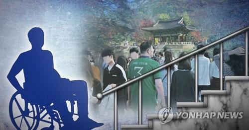 """""""인천 모범음식점, 맛 뛰어나도 장애인에는 문턱 높아"""""""