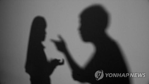 데이트 폭력 후 잠적한 BJ…시민 신고로 붙잡혀 구속(종합)