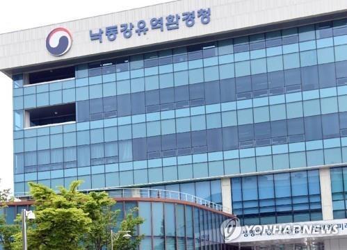 낙동강청, 김해 주촌 의료폐기물 소각시설 사업계획서 반려