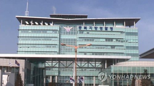 충북경찰청, 경찰관 직무만족도 3회 연속 '전국 꼴찌'