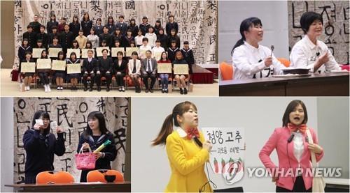 한일관계 악화에도 日젊은이 한국어 학습 열기 '후끈'