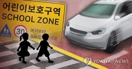 """스쿨존 불법 주정차 주민신고 강화…""""국민 85% 확대적용 찬성"""""""