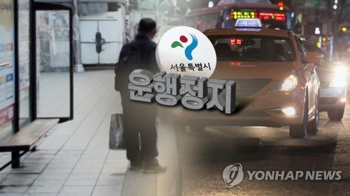 """""""승차거부 택시회사 운행정지 타당""""…서울시, 행정소송서 이겼다"""