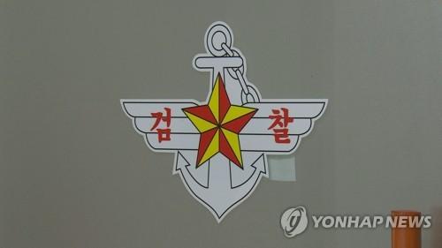 군 검찰, '탈북여성 성폭행' 정보사 군인 2명 수사…직무배제