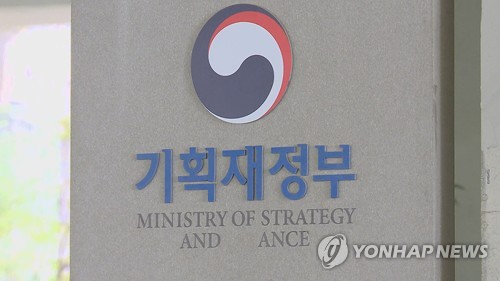 정부, 올해 발행된 재정증권 상환 완료