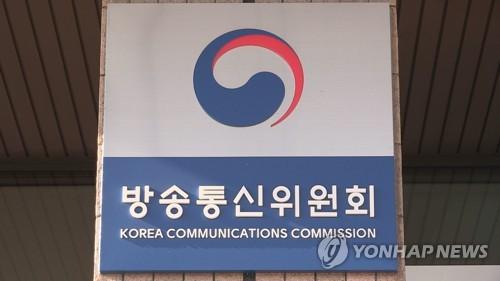 [게시판] 방통위, 2019 인터넷 윤리 대전 개최