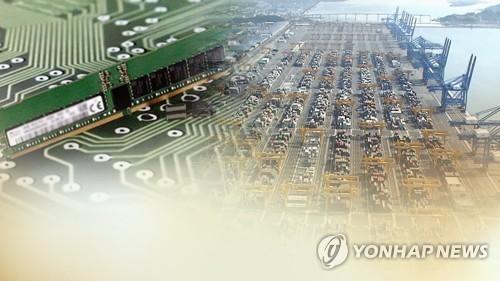 올해 글로벌 반도체시장 13% '위축'…내년엔 6% 반등 전망