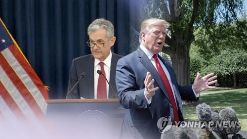 """""""美연준 '금리 동결' 내년 대선까지 갈 것"""""""